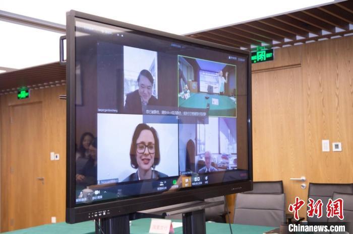图为主会场的线上会议屏。中心供图