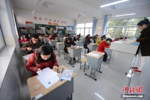 28省份将启动教师资格考试报名 这些变化要注意! - 领航新征程 - 海外网