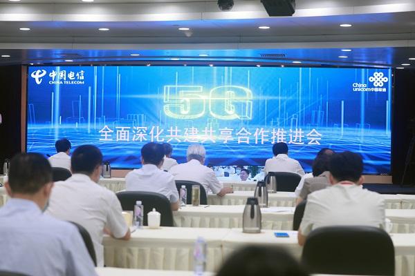 中国电信和中国联通5G网络共建共享成果丰硕