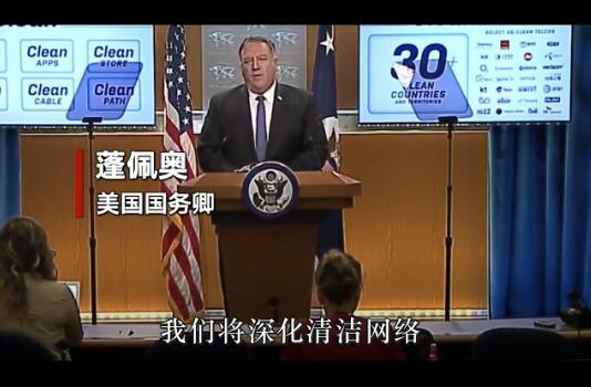 起底美国窃密真相:窃听德国等国家领导人通讯信息,监听中国 - 资讯 - 海外网