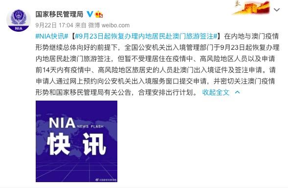 中国的旅游景点有哪些:最新的网页游戏 bt777盛世遮天SF 守护怎么升阶