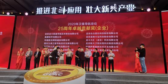 中国北斗导航迎来黄金十年535.png