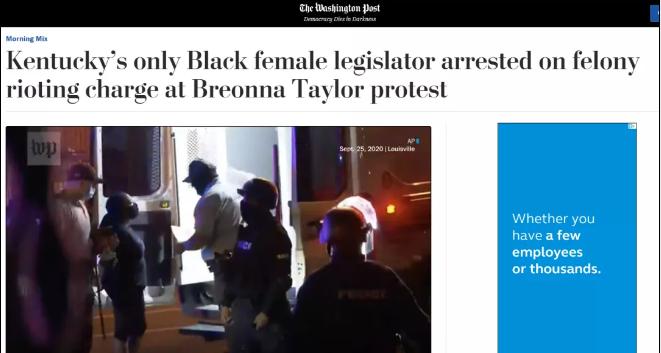 """美国肯塔基州议会唯一的黑人女议员被逮捕,罪名为""""一级暴动"""""""