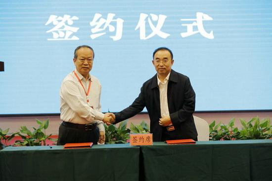 张思德干部学院与中国红色研究会签署合作仪式.jpg