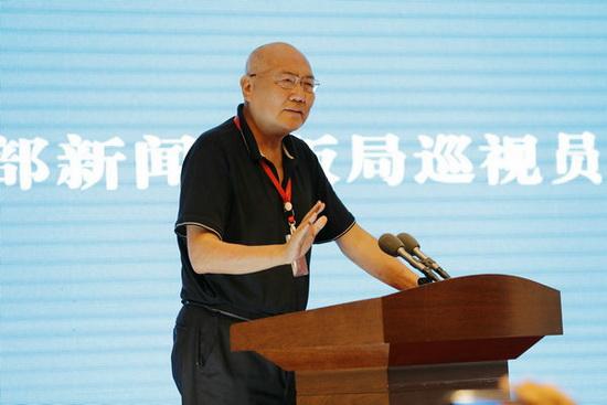 中宣部新闻出版局巡视员、原副局长张凡讲话.jpg
