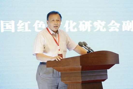 中国红色文化研究会副会长胡呈军讲话.jpg