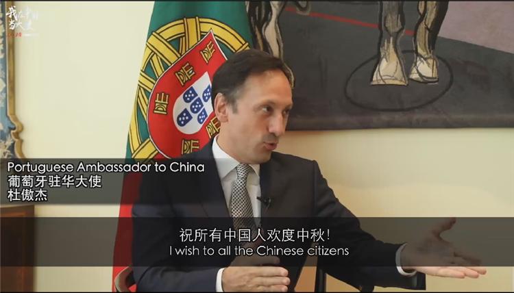 国庆葡萄牙.png