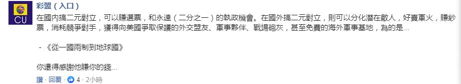 企业微信截图_20201013103801.png