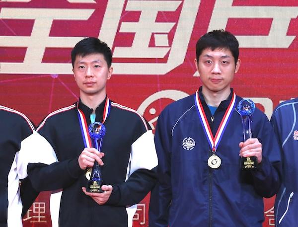 宝能2020全国乒乓球锦标赛闭幕 广东队获男团金牌