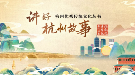 古今合璧,延续城市文脉、弘扬传统文化(审定完)209.png