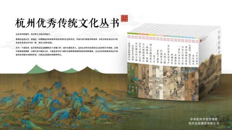 古今合璧,延续城市文脉、弘扬传统文化(审定完)333.png