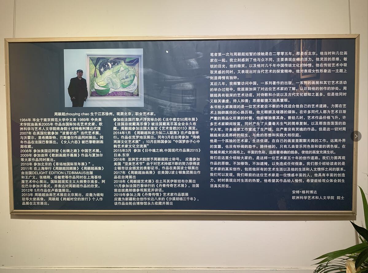 北京798拍婚纱照收费吗