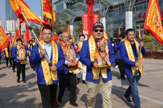 2020妈祖秋祭大典暨两岸祈福仪式在山东青岛举办