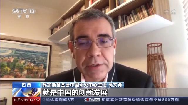 多国专家学者表示:五中全会释放未来中国发展重要信号