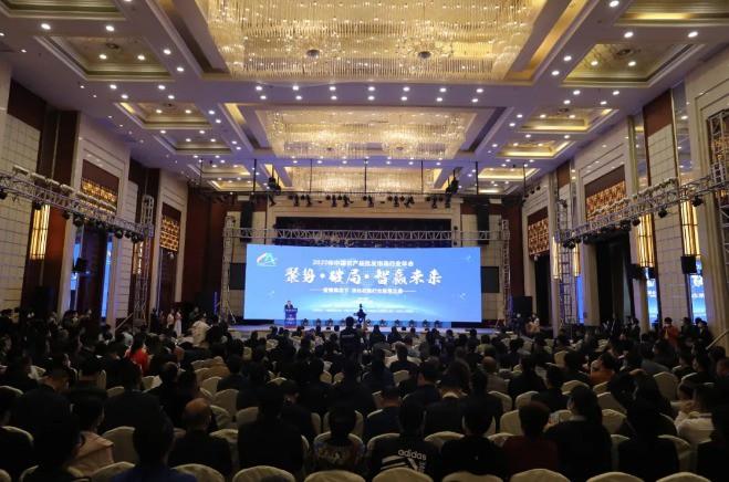 """""""聚势·破局·智赢未来""""2020年中国农产品批发市场行业年会在湖北宜昌开幕 图1"""