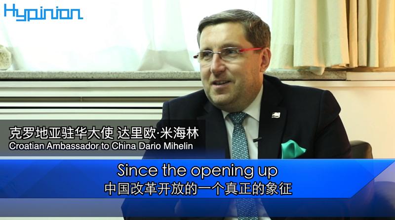 """【我在中国当大使】"""" 浦东是中国改革开放的一个象征"""""""