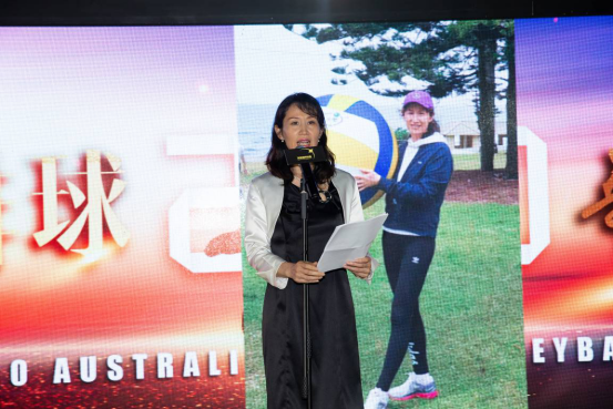 澳大利亚气排球年度总决赛发布会于悉尼举行378.png