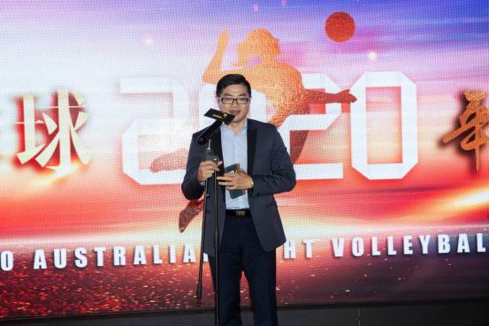 澳大利亚气排球年度总决赛发布会于悉尼举行1202.png