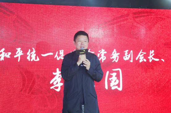 北京体育大学澳大利亚校友会庆祝成立20周年799.png