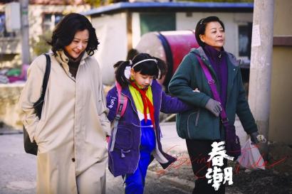 """电影《春潮》通过祖孙三代人的生活,思考了一个""""最爱你的人伤你最深""""的母爱困惑。 (均为剧照).jpg"""