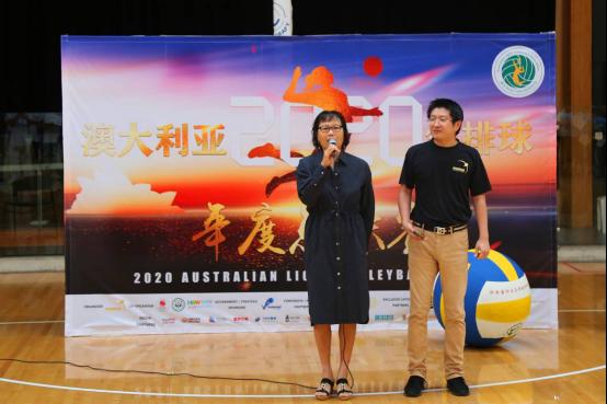 澳大利亚气排球2020年度总决赛在悉尼开幕-海外网120.png