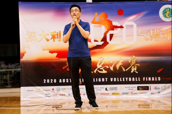 澳大利亚气排球2020年度总决赛在悉尼开幕-海外网532.png