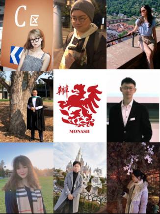 宣传文2. 第八届全澳大学华语辩轮参赛选手介绍(1)311.png