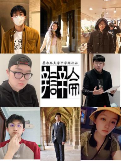 宣传文2. 第八届全澳大学华语辩轮参赛选手介绍(1)553.png