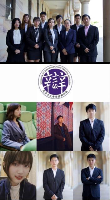 宣传文2. 第八届全澳大学华语辩轮参赛选手介绍(1)631.png