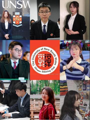 宣传文2. 第八届全澳大学华语辩轮参赛选手介绍(1)1133.png