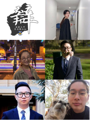 宣传文2. 第八届全澳大学华语辩轮参赛选手介绍(1)1196.png