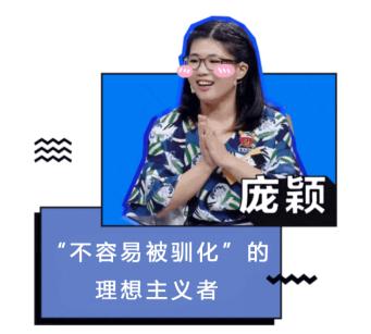 第八届全澳大学华语辩轮赛评委组成更具国际化486.png
