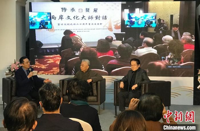 """京味文化之旅迎二十周年两岸书法家""""云端""""对话、挥毫"""