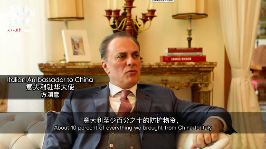 洞见丨神秘量子里的中国先机