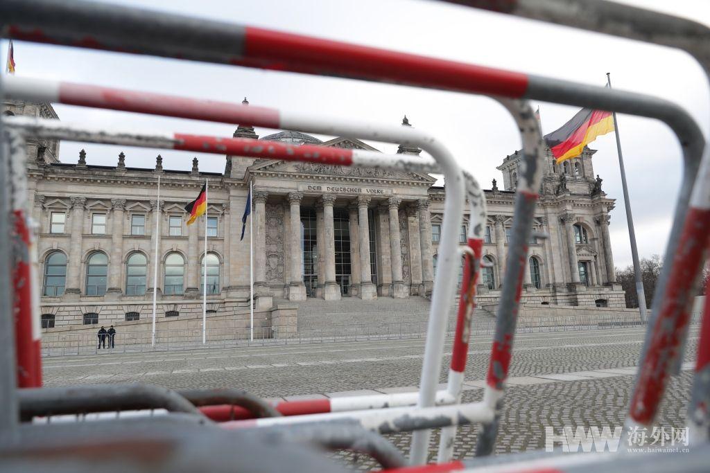 美国国会大厦遭冲击后 德国联邦议院加强安保
