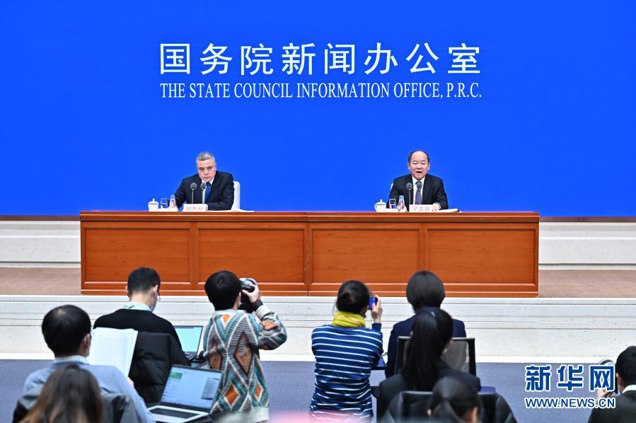 国新办举行2020年国民经济运行情况新闻发布会