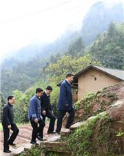 中国共产党从胜利走向胜利的重要法宝