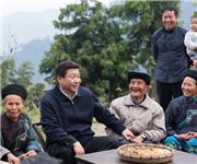 中国共产党永远与人民心连心