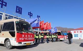 中铁广州局二公司援建河北黄庄公寓隔离点