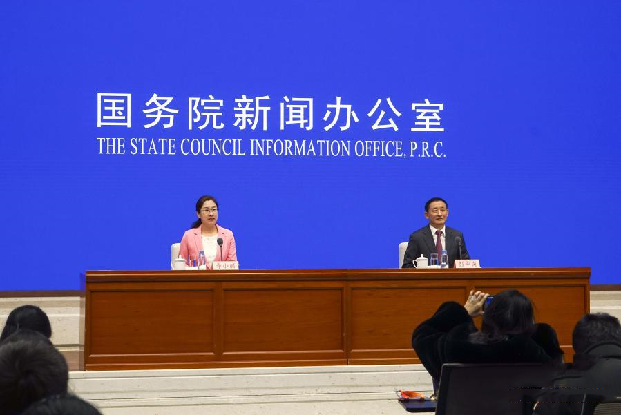 国新办举行2020年央企经济运行情况新闻发布会