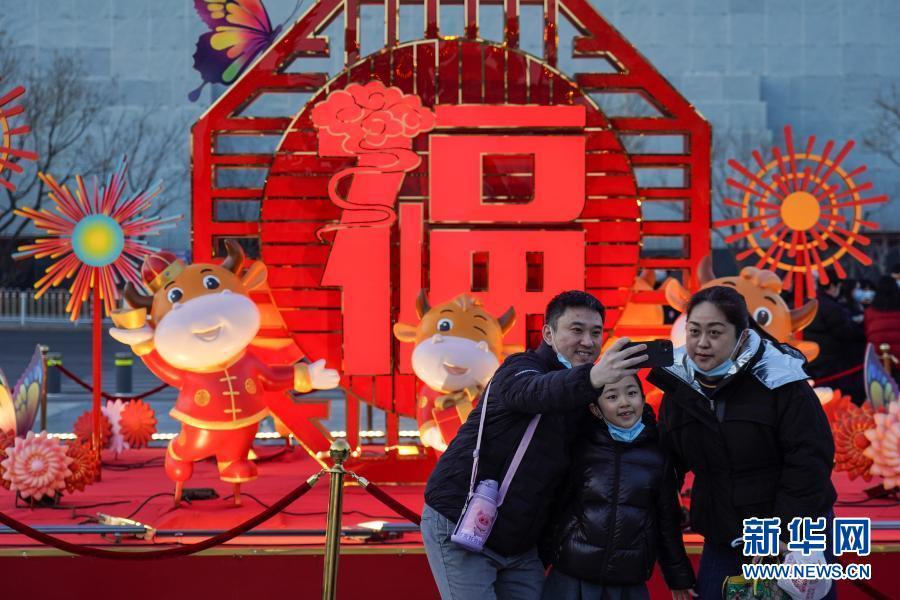 北京:2021年春节景观布置全部到位