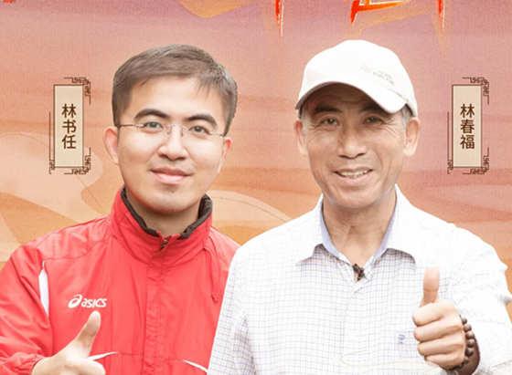 感动!这对台湾父子10年在大凉山打造了一片希望绿洲