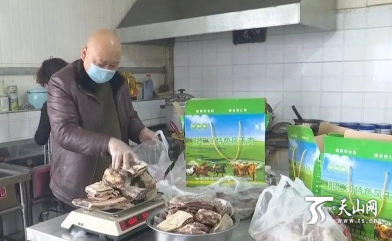 http://www.weixinrensheng.com/meishi/2579571.html