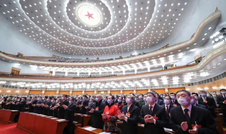 回放:全国政协十三届四次会议开幕会
