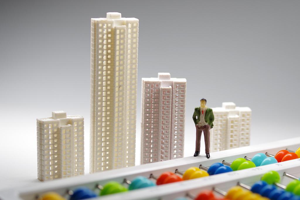 政府工作报告:解决好大城市住房突出问题