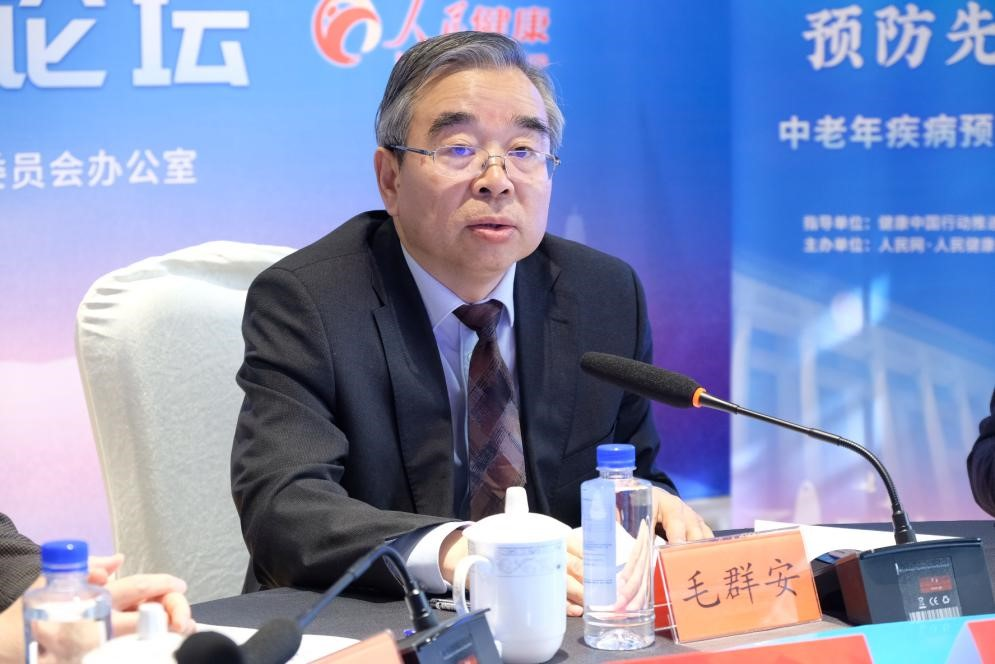 http://www.weixinrensheng.com/yangshengtang/2642520.html