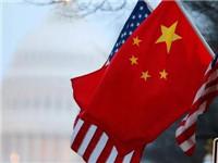 海外網評:美方應拿出與中方相向而行的實際行動