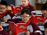 """海外網評:三個關鍵詞讀懂中國共產黨為什么""""能"""""""