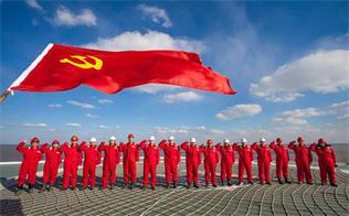 学好用好《习近平谈治国理政》第三卷 推动中国海油高质量发展迈上新台阶