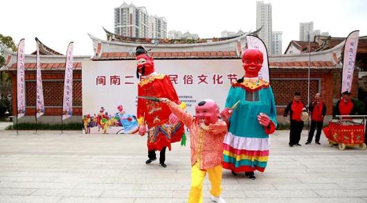 福建:共谋闽南文化发展大计